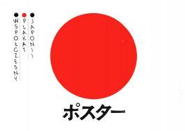 Exposition affichistes japonais