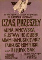 Passé simple Buczkowski